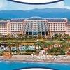 Отели Турции. Long Beach Resort and Harmony