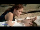 Светлана Астахова - Любовь отрава