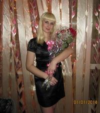 Кристина Ащепкова