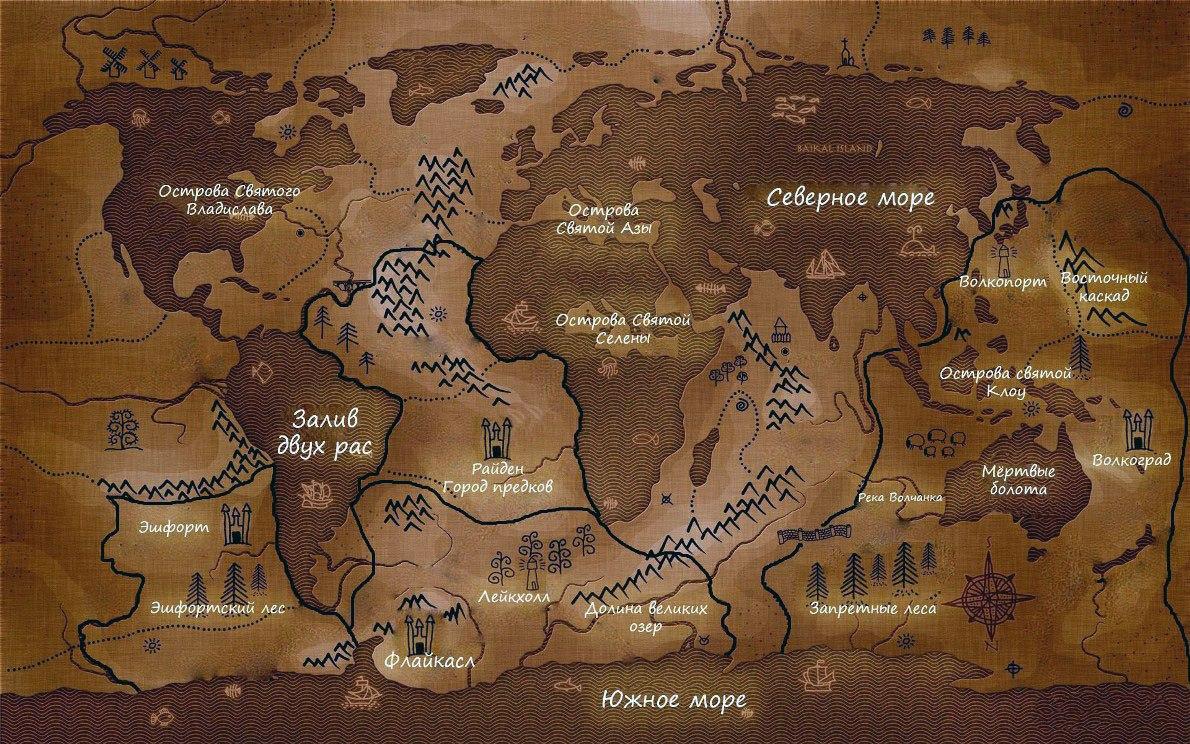 Карта материка 32hj0rk7DWM