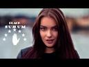 SERPO feat. MC Bad - Босиком по битому | Премьера Трека 2019