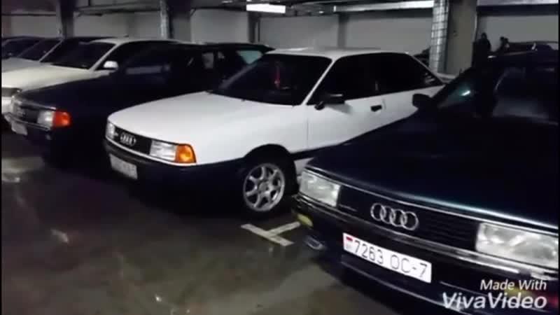 Audi club Belarus Legends of 70-90 years