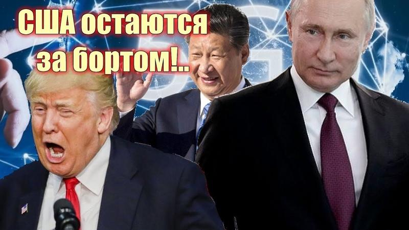 Железный 3aнaвeс 2 0 Чем гpo3uт мupy сделка России с Хуавэй