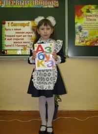 Мария Крылова, 14 мая 1986, Санкт-Петербург, id1555682