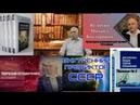 Культурно развивающий проект Ноосфера Величко М В ДОТУ Занятие № 3 АК ВП СССР