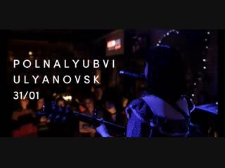 P O L N A L Y U B V I 31/01