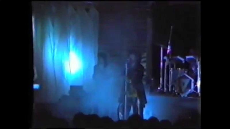 Tino Casal en concert Benissa 1984