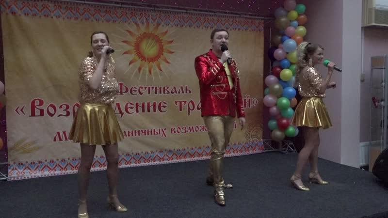 Игорь Раин и группа Шарман Два каурых и гнедой муз Т Ибрагимов ст О Зотов