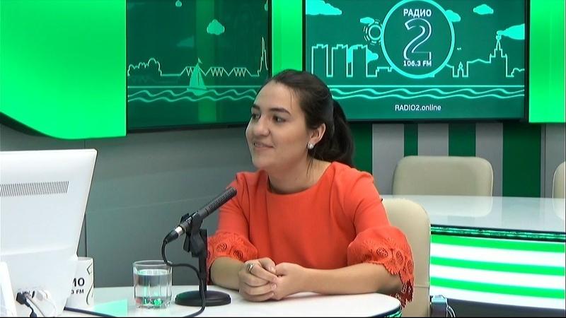 Гость на Радио 2 Эсмира Гасанова специалист по связям с общественностью библиотеки им Н Островского