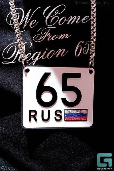 Антон Белый, 18 сентября 1994, Южно-Сахалинск, id100240421