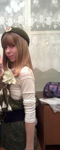 Татьяна Топильская, 15 мая , Владивосток, id154488775