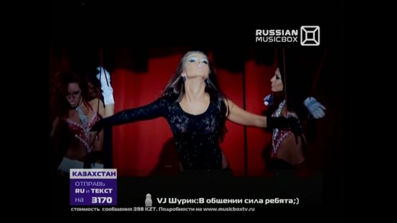 Нюша — Выбирать чудо (Russian Music BOX)