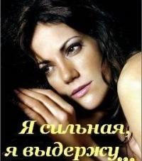 Катерина ///////, 13 августа , Николаев, id88746880