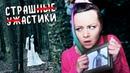 ОТ СЛЕНДЕРИНЫ НЕ УБЕЖИШЬ МИЯ В ЛОГОВЕ СЛЕНДЕРОВ СТРАШные ужАСТИКИ Anny Magic