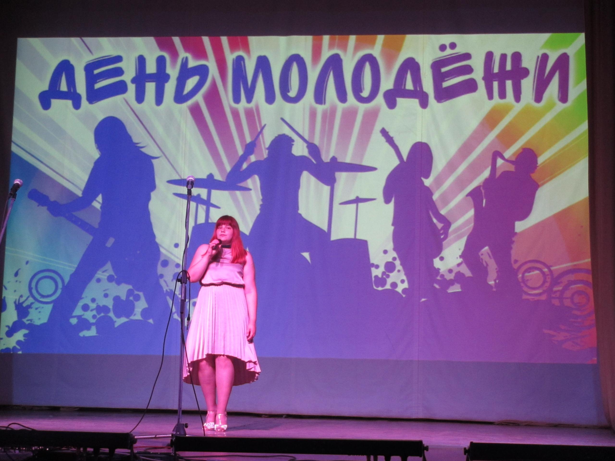 День молодёжи 2018 Сызрань Авангард