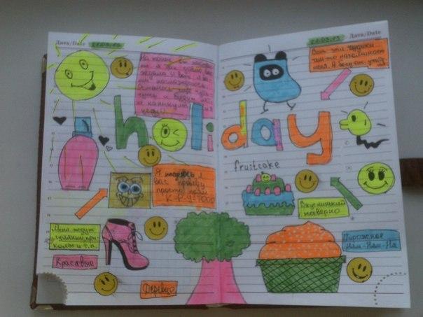 электронный дневник образование веб 2 0