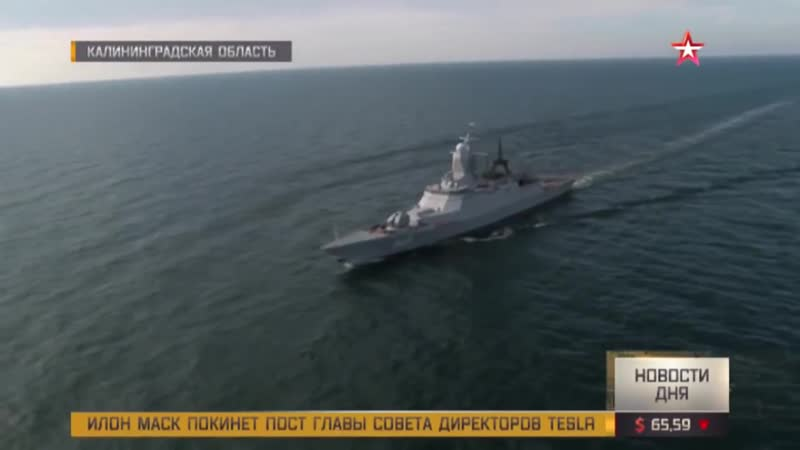Корвет «Сообразительный» отразил атаку «противника» в Балтийском море