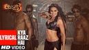 Kya Raaz Hai Lyrical Video Raaz 3 Bipasha Basu Emraan Hashmi