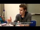 Comic Con 2011 Пол Уэсли о Стефане в 3 сезоне Дневников вампира Zap2it