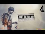 Прохождение The Bureau: XCOM Declassified - Часть 4 (Операция: Доктор)