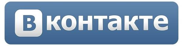 Учеба и жизнь в Чехии - теперь вКонтакте