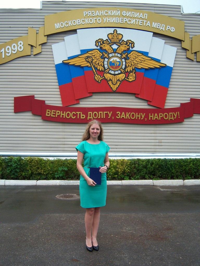 Елена Еремеева, Тула - фото №6