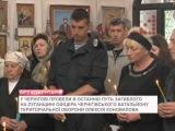 Воїна Коновалова відспівали і поховали