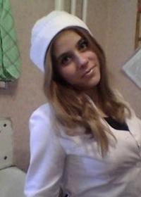 Дарья Акимова, 7 марта 1991, Брянск, id142693299