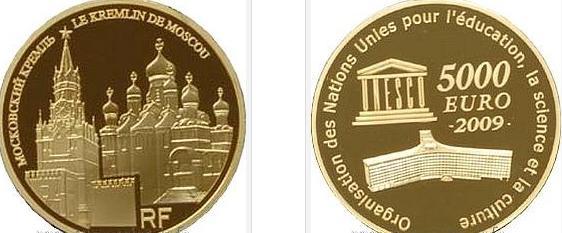 Удивительные и дорогие монеты евро, монеты, нумизматика, московский кремль