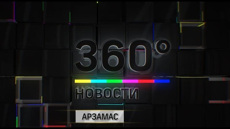 ТВС ИНФОРМИРУЕТ 14.01.19 - 20.01.19