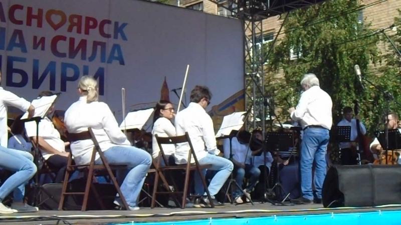 Астор Пьяццолла - Libertango