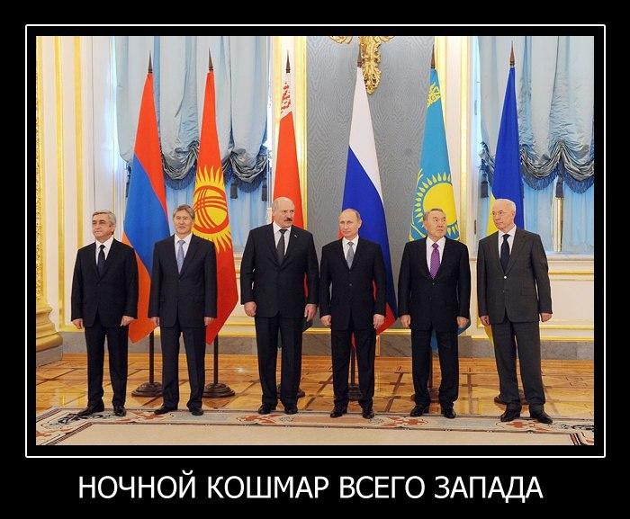 Таможенный Союз - ночной кошмар евросоюза