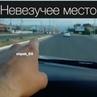Продажа АВТО 🚘 и Запчастей on Instagram Невезучее место Что думаете об этом авария power car cars перекресток светофор speed powe