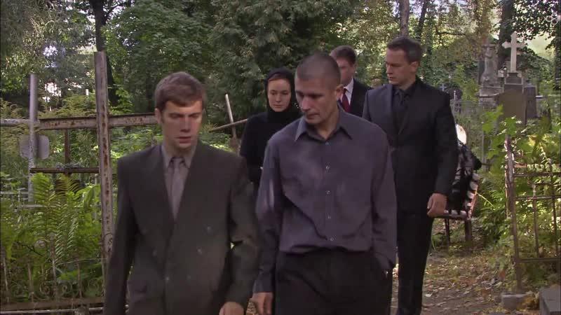 Дорога в пустоту (2012) 09 серия
