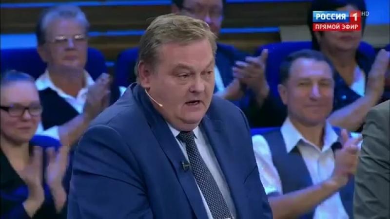 В разжигающей ненависть программе российского ТВ Скабеевой и Попова какой-то россиянский ж.mp4