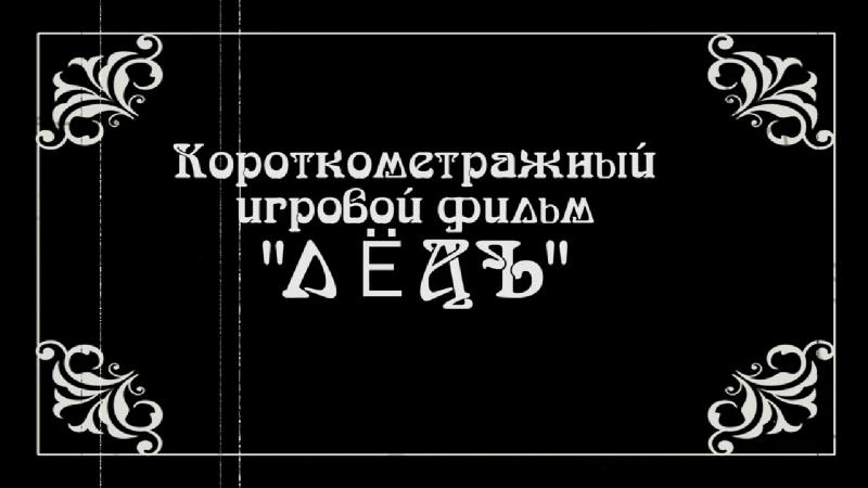 Павел Антонов. Усть-Катавский ГО. Ученик года 2018.