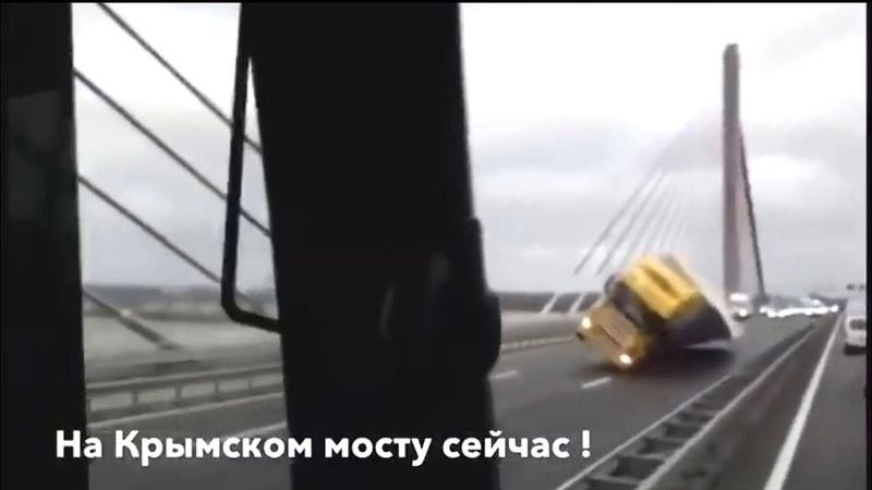 Как клепают фейки про Крымский мост