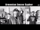 Armenian Emcee Cypher 2014 (Official Video) #AEC2014 (Hip Hop)