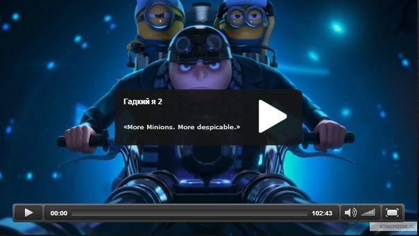 новинка мультфильм смотреть онлайн:
