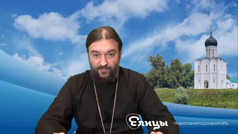 Четыре качества настоящей женщины Андрей Ткачёв напоминает слова Апостола Павла
