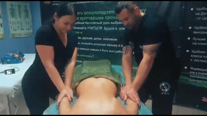 Испанские Техники Релакс массажа. Это не массаж - Это Космос! Обучение