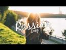 Smash - Моя Любовь 18 (DJ Vini Remix)