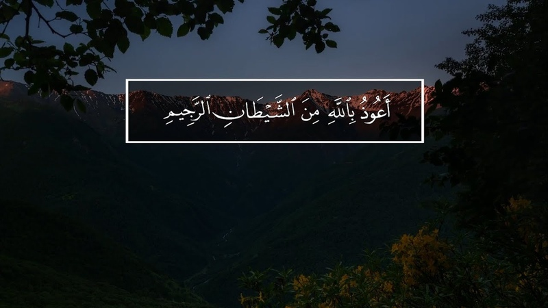 Rashed Al-Arkani. Сура 43 Аз-Зухруф (Украшения), аяты 67-73