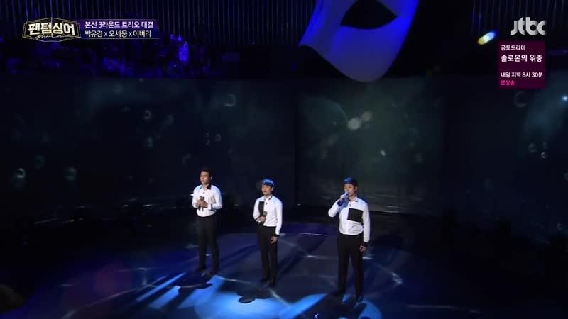 """박유겸, 오세웅, 이벼리 Park Yugyeom, Oh Seung, Lee Byori - 나를 태워라 Make me to ride in the """"Geobukseon"""""""