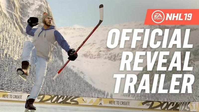 Новый хоккейный сезон начнется 14 сентября