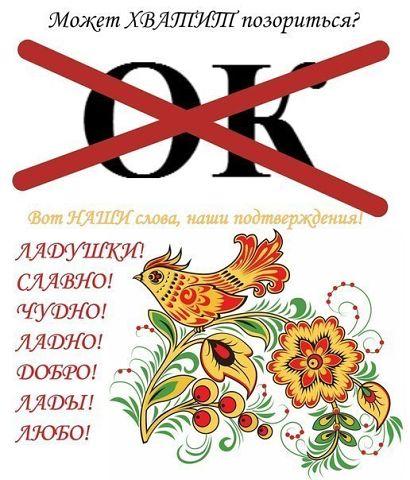 «Всех этих слов на русском нет»