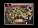 Happy Birthday - Cliff Richard The Shadows Rare Full- Instrumental Version