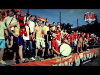 Ультрас Самбір. Сезон 2013   Ultras Sambor. Season 2013
