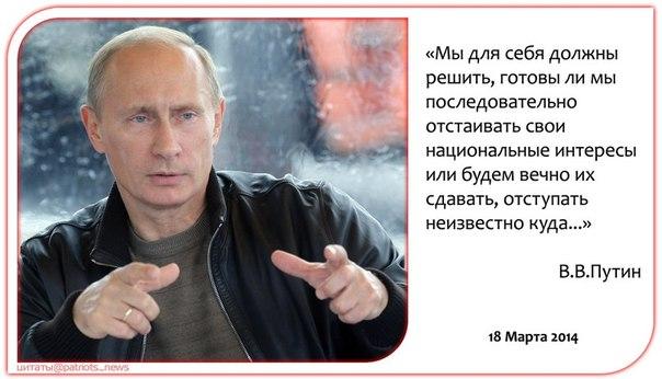 Украина - новости, обсуждение UDsM25djZ2k