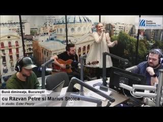 Ester peony - on a sunday (acoustic live @ bucuresti fm)